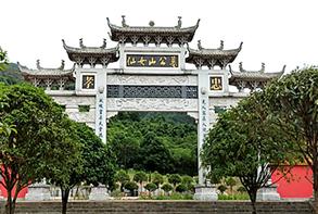 仙女山公墓