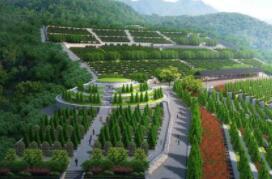 重庆公墓信息网公告