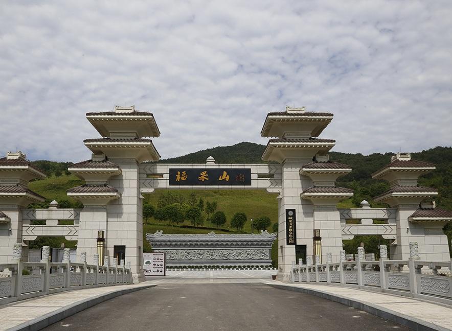 福果山陵园023-65253563